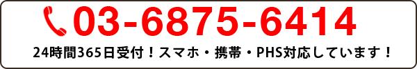 0120-15-9969