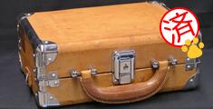 スーツケースの鍵